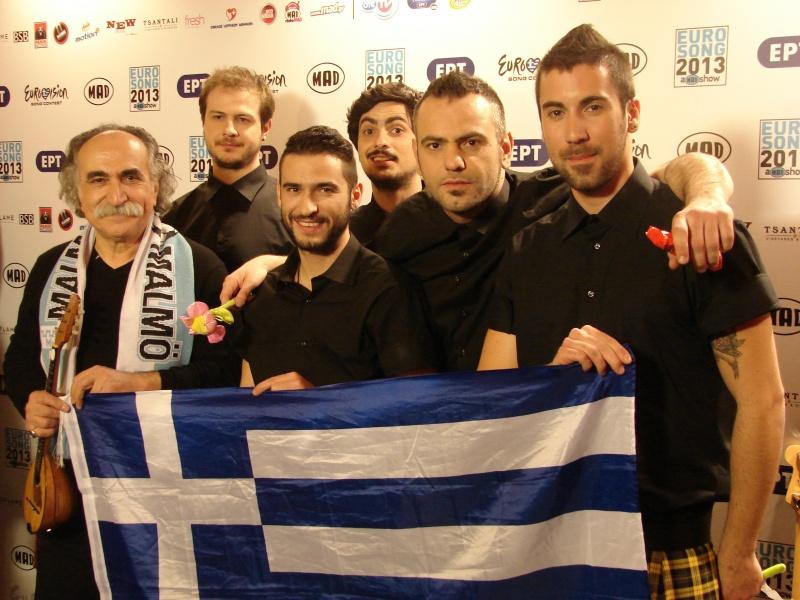 Koza Mostra and Agathonas Iakovidis