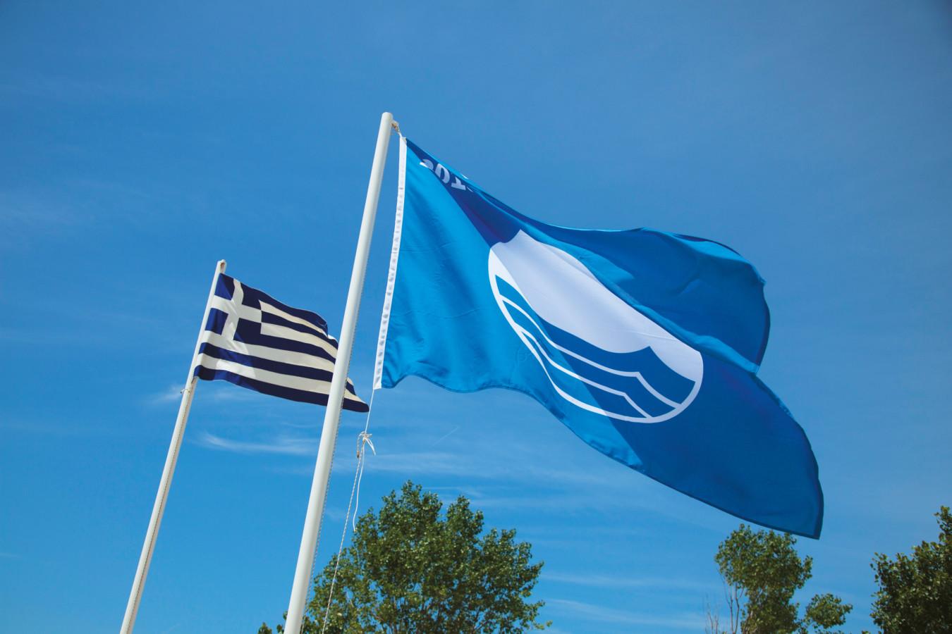 Görögország Kék Zászló 2016