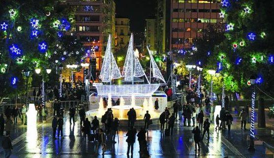 Karácsony a Syntagma téren