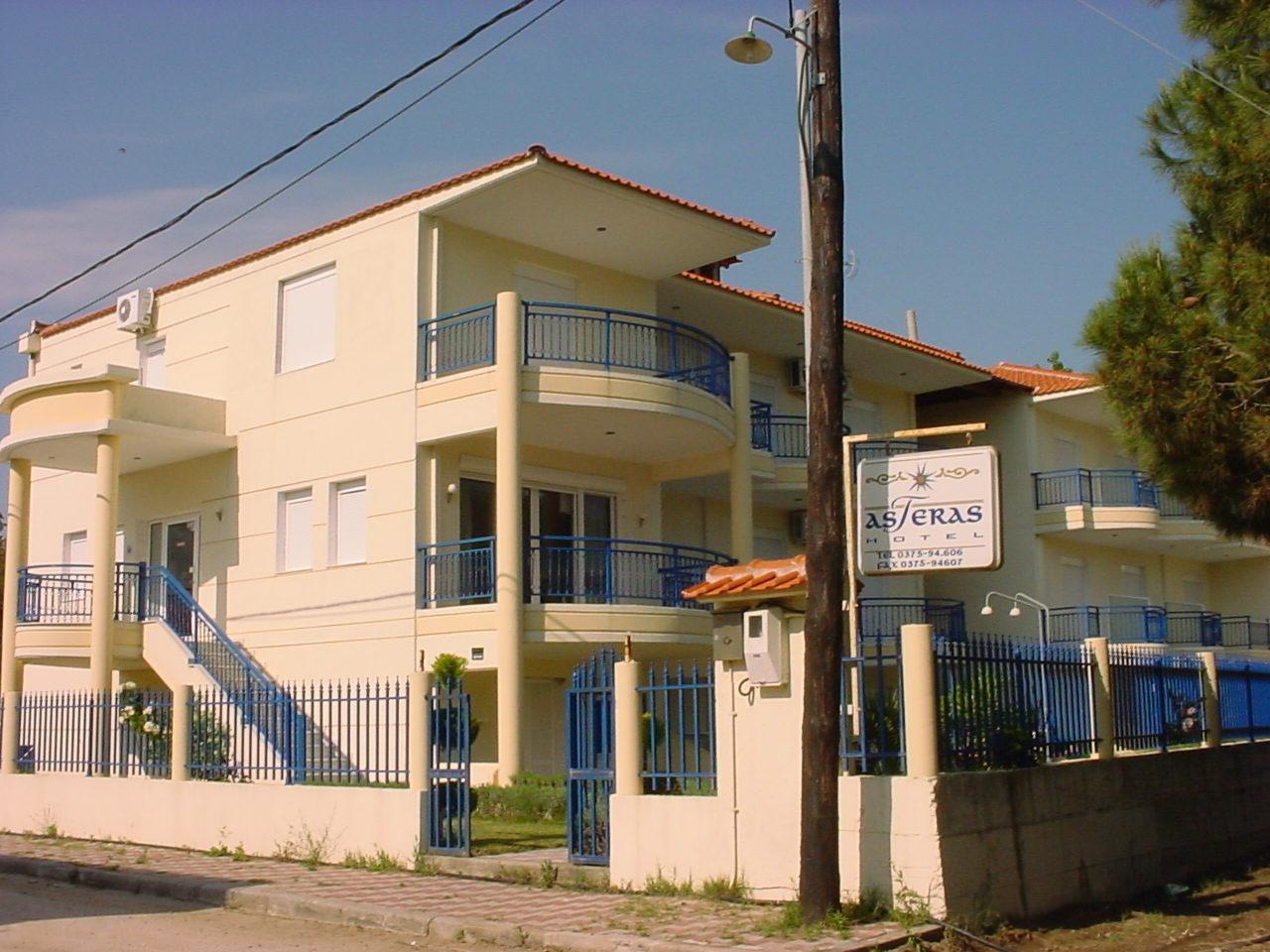 Sarti, Asteras Hotel 2005