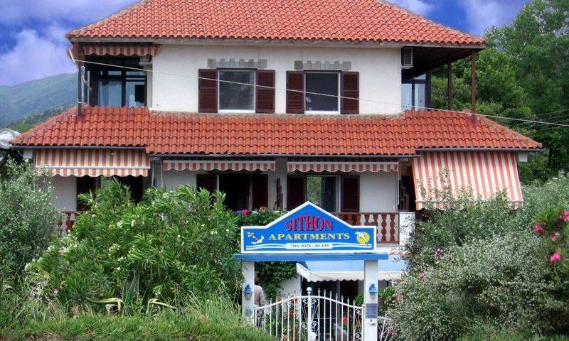 Sithon Apartments I. Sarti
