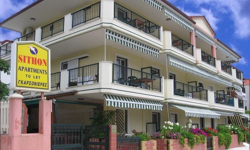 Sithon Apartments II. Sarti