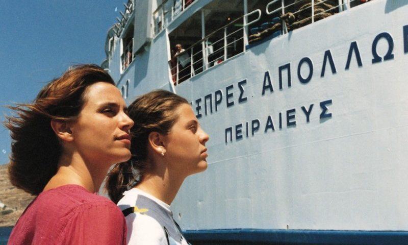 Görög nyaralás olasz módra filmjelenet