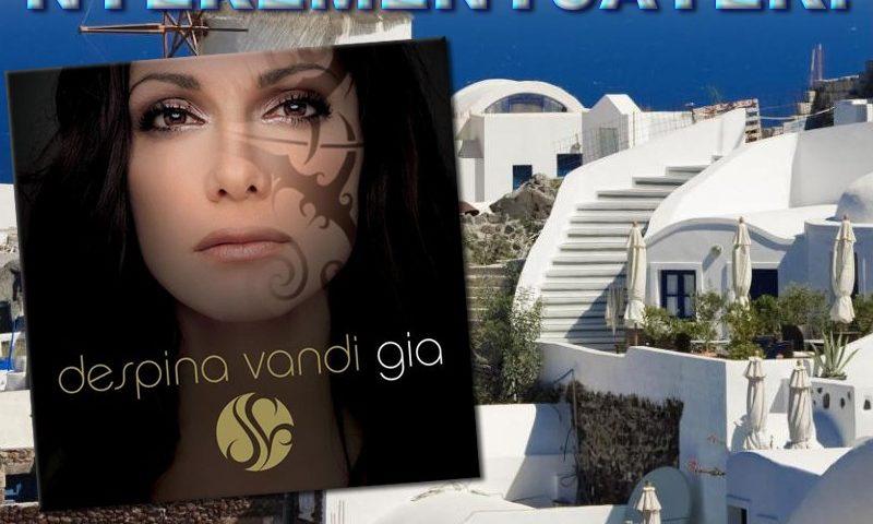 Nyereményjáték, Despina Vandi - Gia