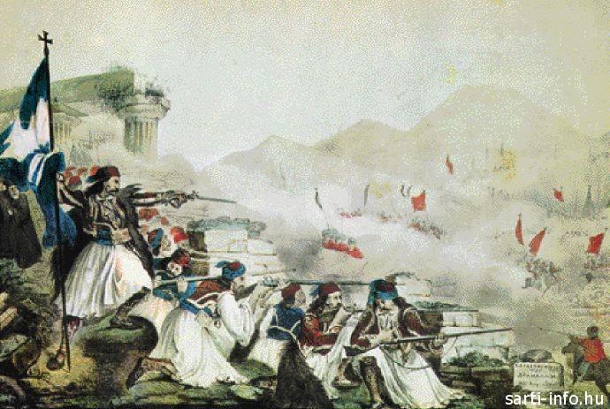 Görög szabadságharc, Dervenakia, 1822
