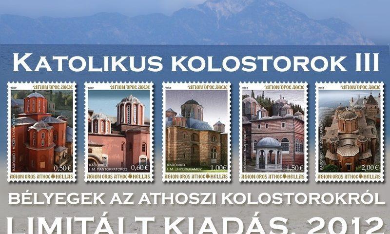Bélyegek az Athoszi kolostorokról