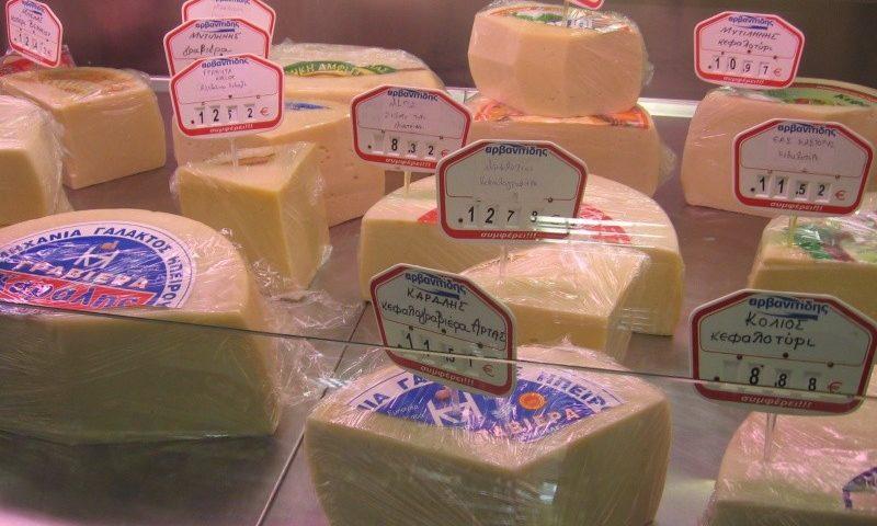 Görög sajtok