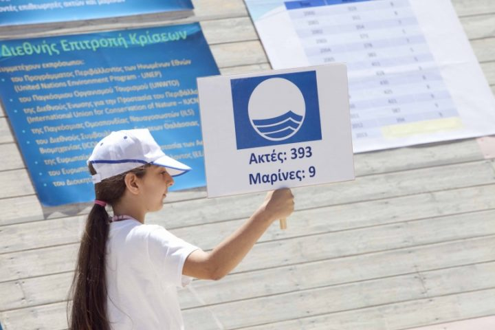Kék Zászlók száma Görögországban, 2013-ban