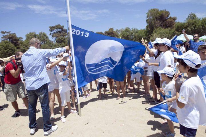 Kék Zászló 2013