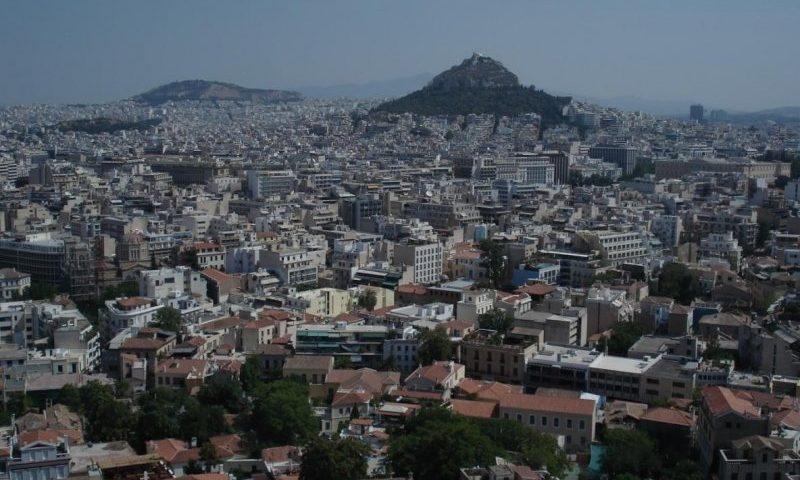 Athéni látkép