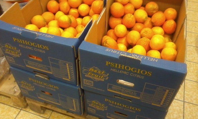 Görög import narancs
