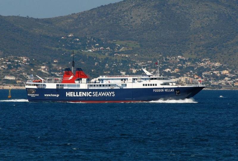 Posidon Hellas hajó
