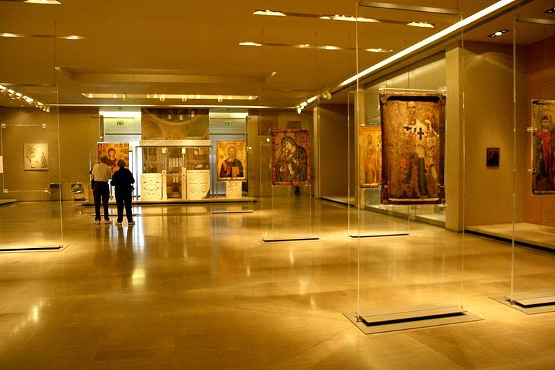Bizánci és Keresztény Múzeum, Athén