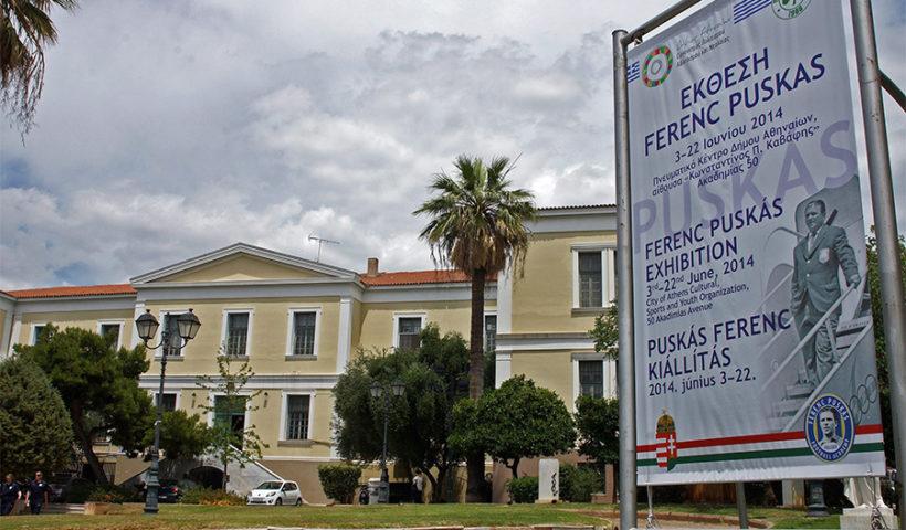 Puskás kiállítás, Athén