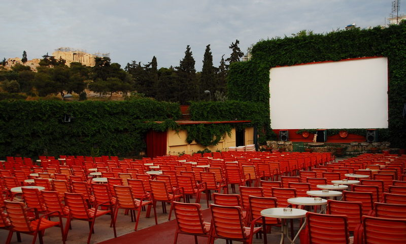 Thisio mozi, Athén