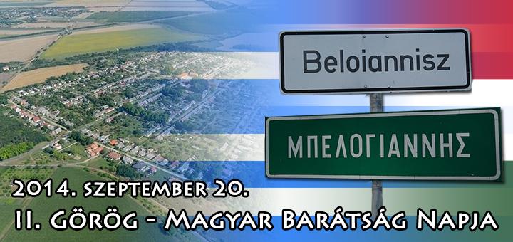 Görög-magyar barátság napja