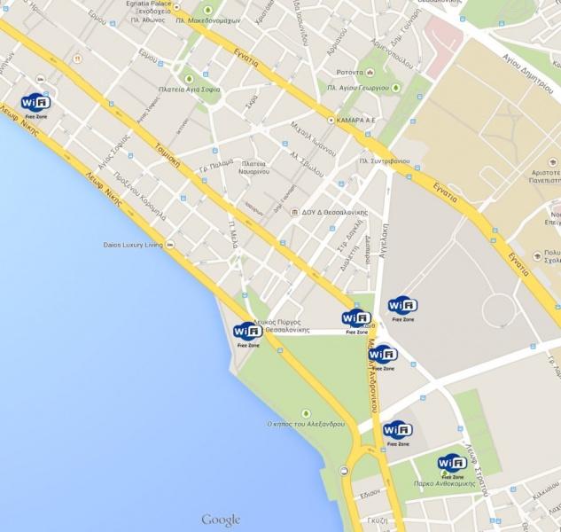 WiFi Center Thessaloniki