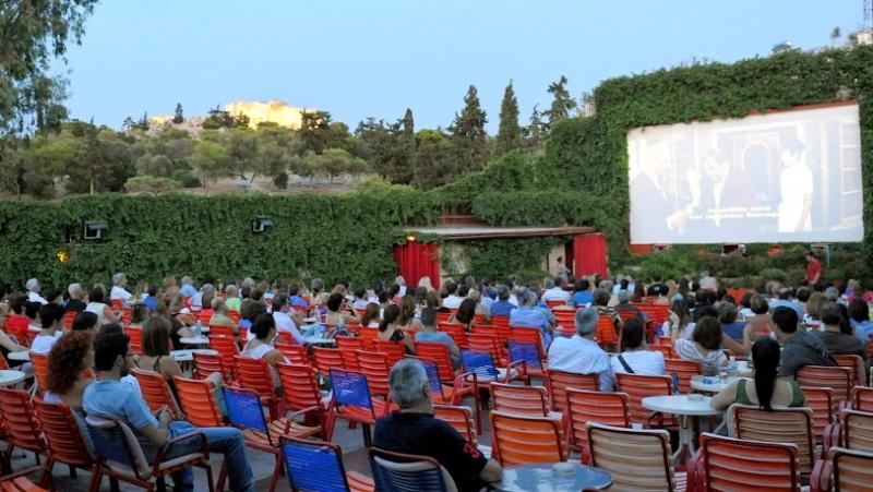 Az athéni Cine Thisio mozi