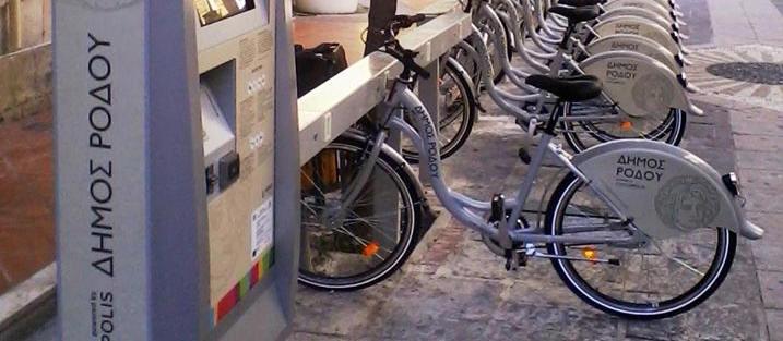 Cyclopolis kerékpárok