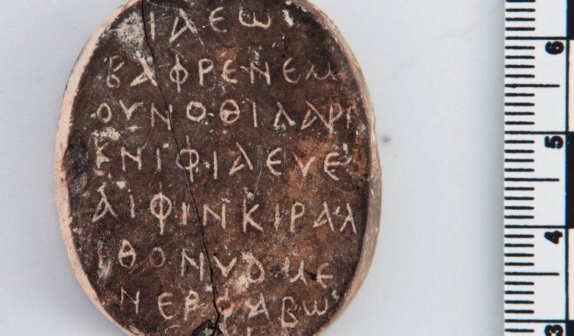 Görög amulett egyik fele