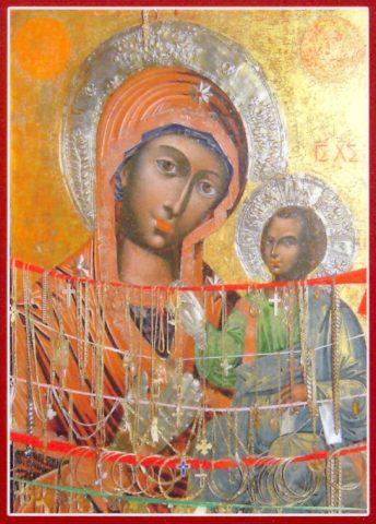 Eleusza Szűz Mária kép Afisia