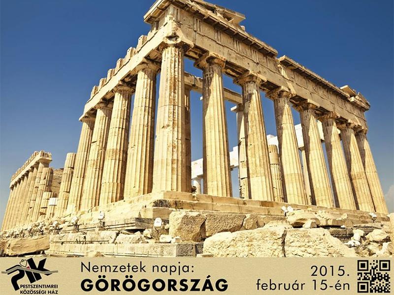 Nemzetek napja: Görgögország 2015