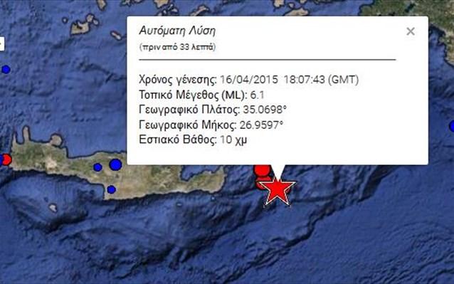 6,1-es erősségű földrengés Krétától keletre