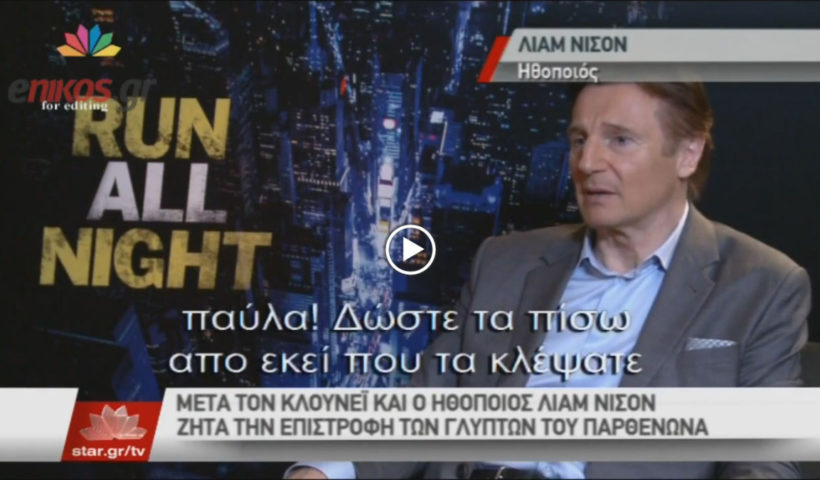 Liam Neeson interjú részlet