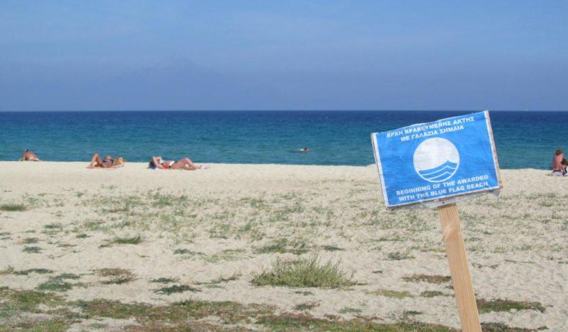 Kék zászlós tengerpart, Sarti