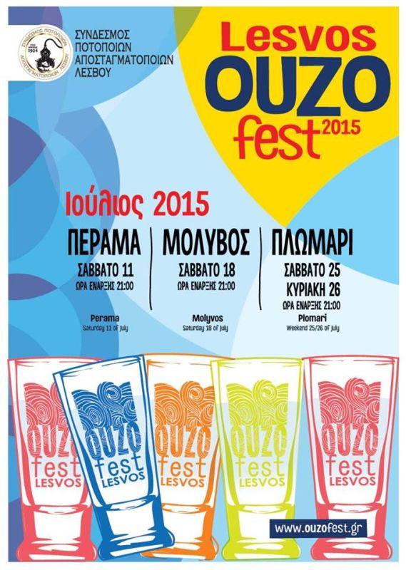 Leszbosz Ouzo Fesztivál 2015