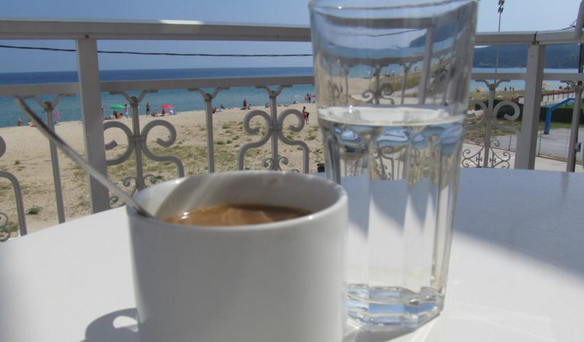 Görög kávé