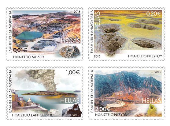 Görög bélyegek