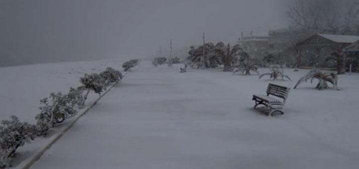 Sarti tél