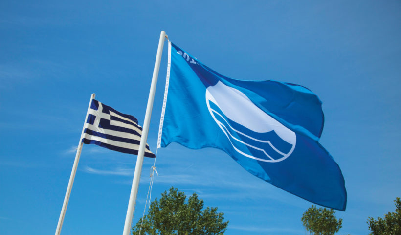 Kék Zászló 2016