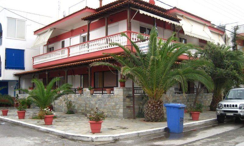 Katerina Ház