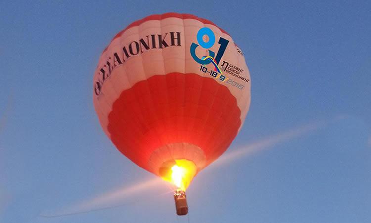 81. Thessaloniki Expo 2016, hőlégballon