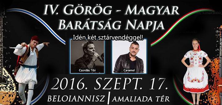 IV. Görög - Magyar Barátság Napja