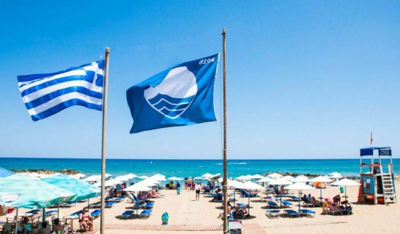 Kék zászló 2017