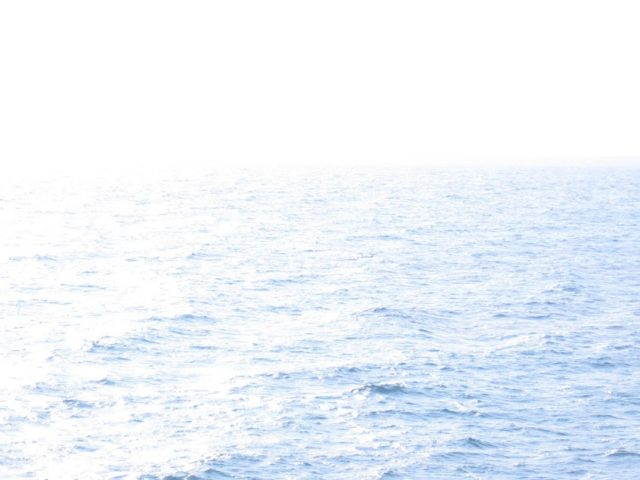 Óperenciás tenger
