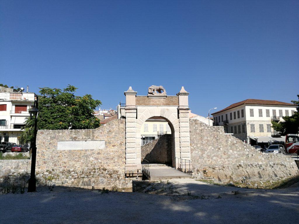 A Szárazföld kapuja