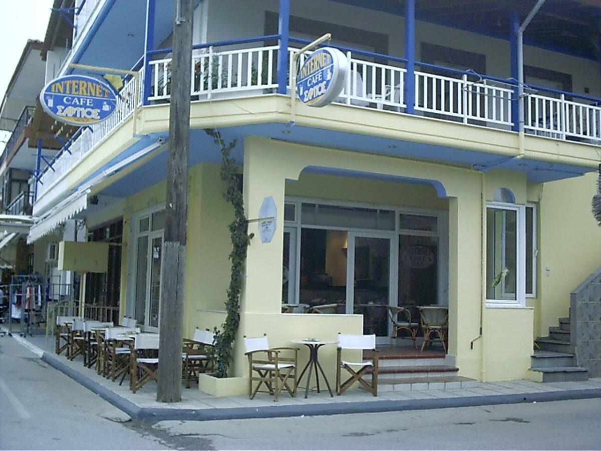 Sarti Internet Cafe