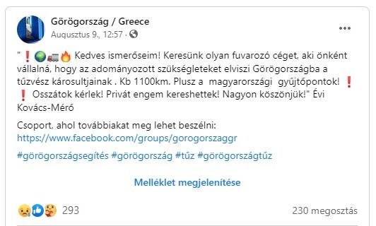 """""""Kedves ismerőseim! Keresünk olyan fuvarozó céget, aki önként vállalná, hogy az adományozott szükségleteket elviszi Görögországba a tűzvész károsultjainak . Kb 1100km. Plusz a magyarországi gyűjtőpontok!Osszátok kérlek! Privát engem kereshettek! Nagyon köszönjük!"""""""